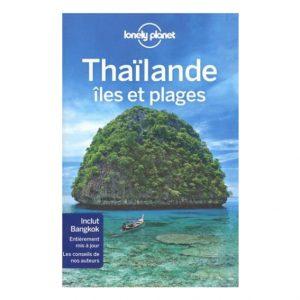 Thailande - îles et plages - Pitaya