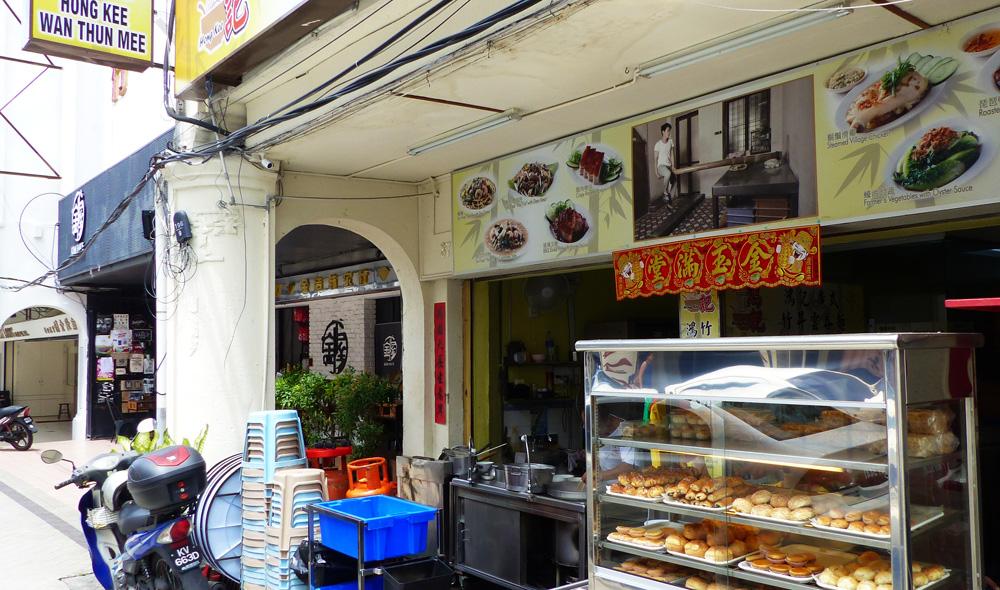 Où manger à Penang - Hong Kee Thun Mee